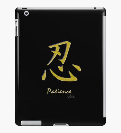 Patience in Kanji 3L iPad Case/Skin