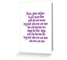 Healing Incantation Greeting Card
