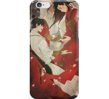 LYB - For You iPhone Case/Skin