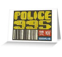 Blade Runner Police 955 Greeting Card