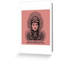 The Impossible Girl Greeting Card