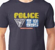 Blade Runner Police Unisex T-Shirt