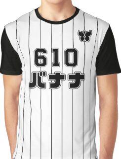 610 - BANANA Graphic T-Shirt