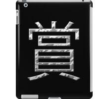 Premo Black and White iPad Case/Skin