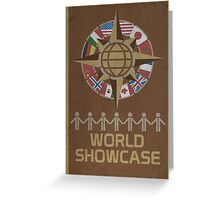 World Showcase Greeting Card