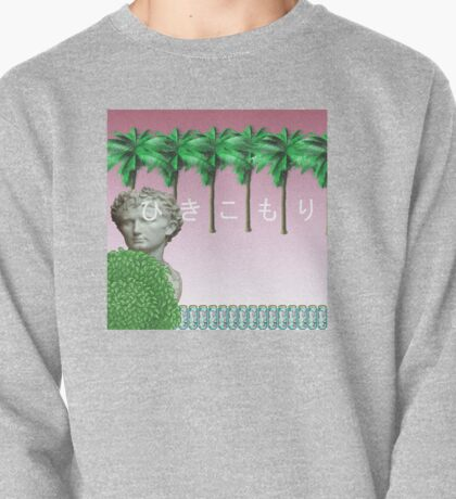 Gravel Parkway Pullover
