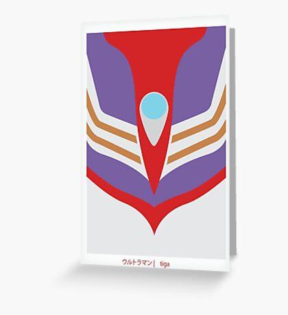 Ultraman Tiga Greeting Card