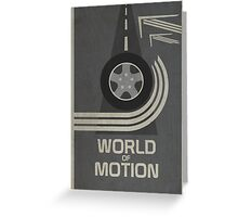 World of Motion Greeting Card