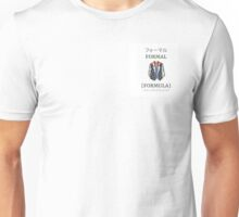 Singlish Pictorial: Formal, Formula Unisex T-Shirt