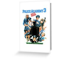 Police Academy 3 Greeting Card