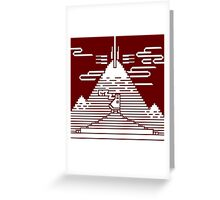 JOURNEY END MURAL Greeting Card