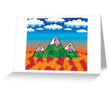 Sleeping giants Greeting Card
