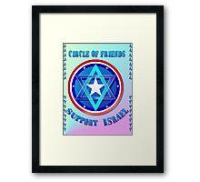 Support Israel Framed Print