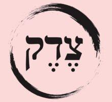 The Hebrew Set: TZEDEK (=Justice) - Dark Kids Tee