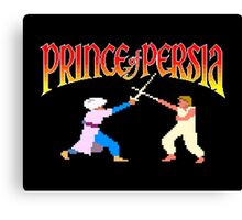 PRINCE OF PERSIA - CLASSIC PC GAME Canvas Print