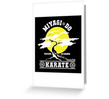 Karate Kid - Mr Miyagi Do Yellow Variant Greeting Card