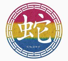 Snake - Chinese Zodiac Pansexual Pride T-Shirt