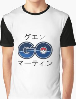 Cool Pokemon GO Japanese Text Graphic T-Shirt