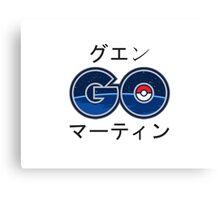 Cool Pokemon GO Japanese Text Canvas Print