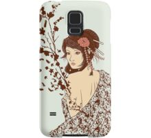 Come to life Samsung Galaxy Case/Skin