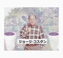 George Constanza Kawaii by Splashstore