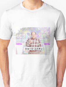 George Constanza Kawaii T-Shirt