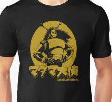 Ambassador Magma Maguma Taishi Classic Japan Tokusatsu Hero  Unisex T-Shirt