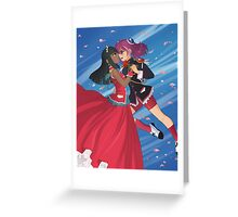 Yu-Gi-Oh! - Yuzu & Masumi Greeting Card
