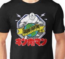 CLASSIC KINNIKUMAN MUSCLE MAN SUGURU FIGHTING CHAMPIONSHIP Unisex T-Shirt