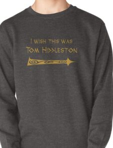 I Wish This Was Tom Hiddleston T-Shirt