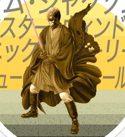 Samurai Jackson Sticker