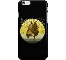 Samurai Jackson iPhone Case/Skin