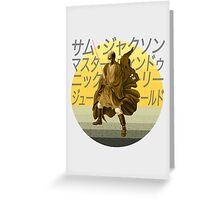 Samurai Jackson Greeting Card