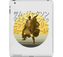 Samurai Jackson iPad Case/Skin