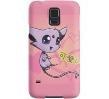 Chibi Espion Samsung Galaxy Case/Skin