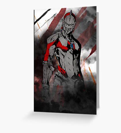 Ultraman Mangga Greeting Card