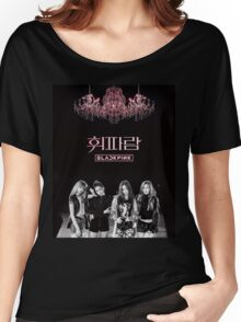 BLACKPINK - Whistle Women's Relaxed Fit T-Shirt