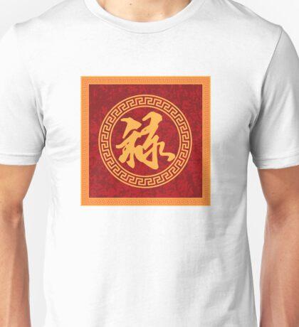 Chinese Prosperity Calligraphy Framed Unisex T-Shirt