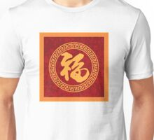 Chinese Good Fortune Calligraphy Framed Unisex T-Shirt