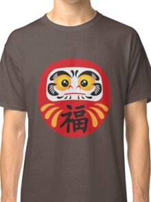 Japanese Daruma Doll Illustration Classic T-Shirt