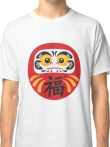 Japanese Daruma Doll Illustration Classic T-Shirt