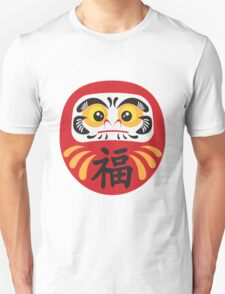 Japanese Daruma Doll Illustration Unisex T-Shirt