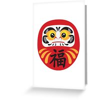Japanese Daruma Doll Illustration Greeting Card