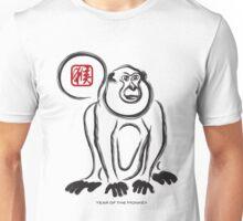 2016 Chinese New Year of the Monkey Ink Brush Illustration Unisex T-Shirt