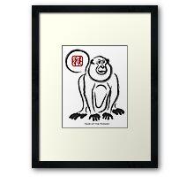 2016 Chinese New Year of the Monkey Ink Brush Illustration Framed Print