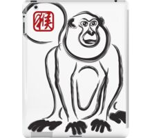 2016 Chinese New Year of the Monkey Ink Brush Illustration iPad Case/Skin