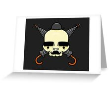 Gentleman Skull Greeting Card