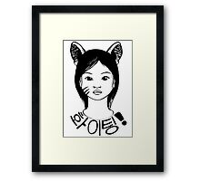 'Fighting!' Korean Girl with Tiger Ears Framed Print