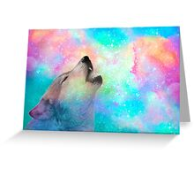 Breathing Dreams Like Air (Wolf Howl Abstract I: Mint) Greeting Card
