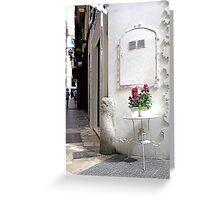 Pedestrian Palma. Greeting Card